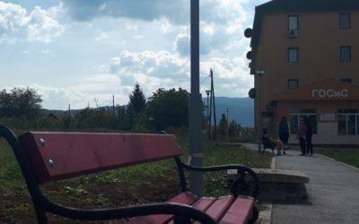 Implementirani projekti u opštini Istočna Ilidža